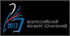 Конкурс «Россия, устремлённая в будущее»