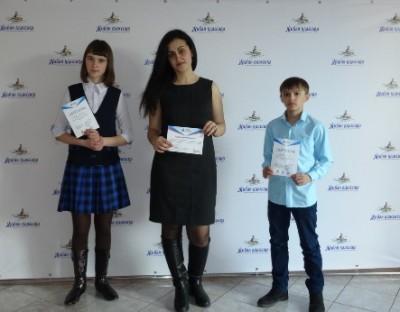 Региональный этап VI Всероссийского конкурса юных чтецов «Живая классика»
