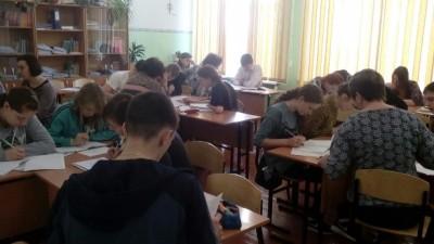 Математика выпускникам