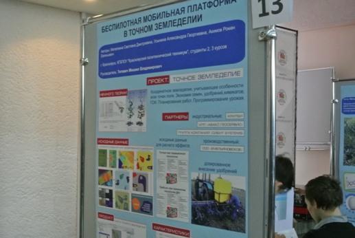Научно – технический потенциал Сибири