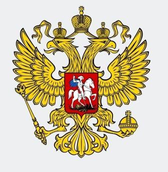 «Символика России.»